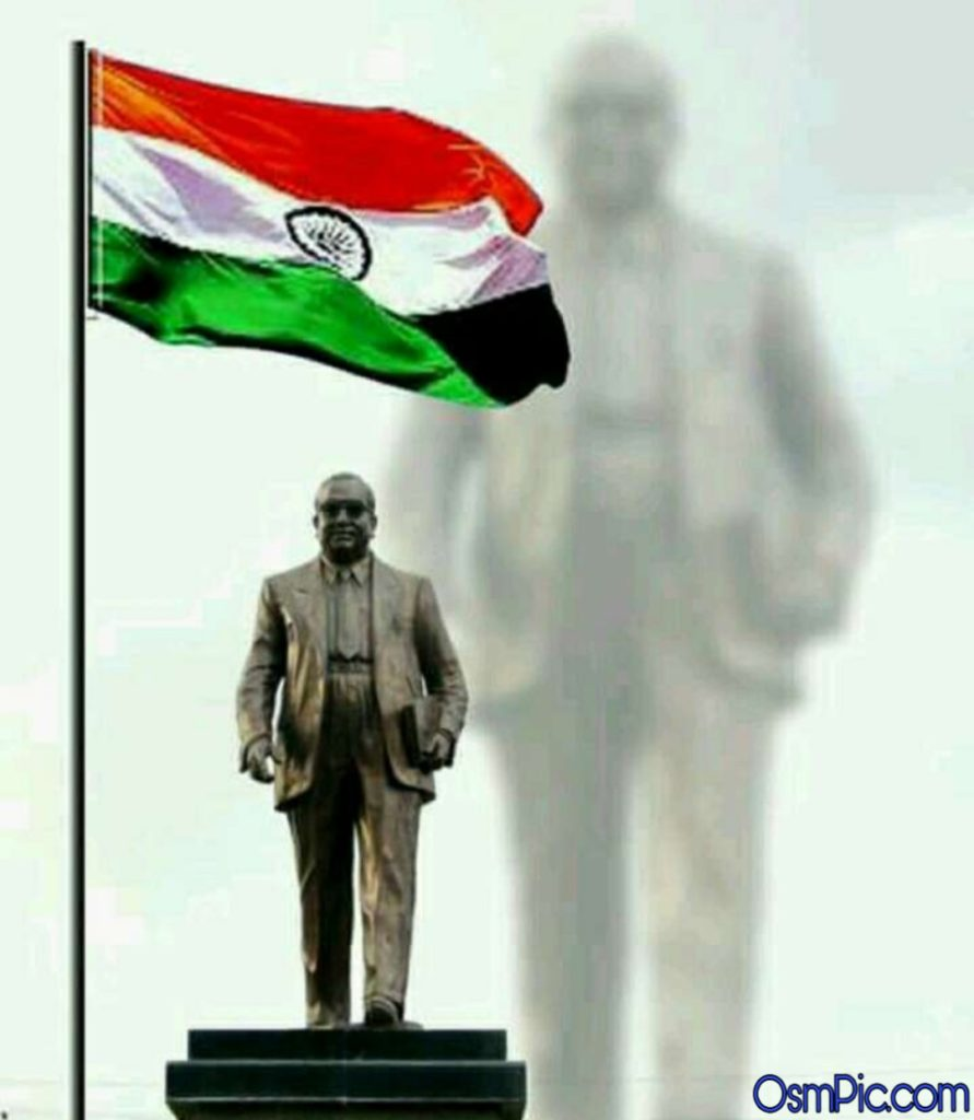Dr babasaheb ambedkar with indian flag