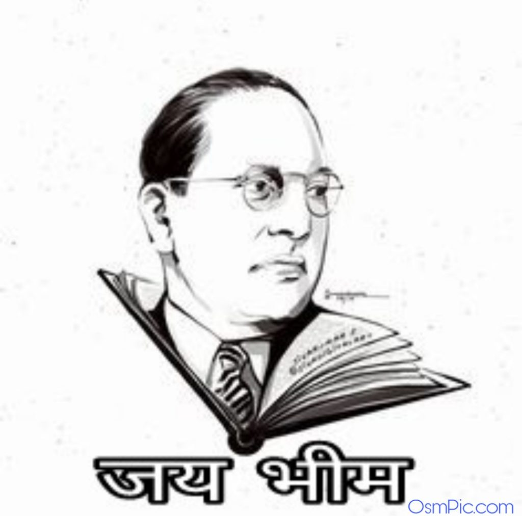 dr babasaheb ambedkar wallpaper download