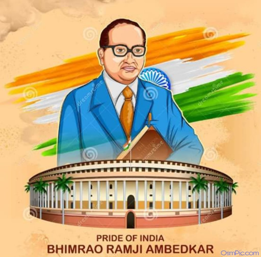 Ambedkar do for Whatsapp