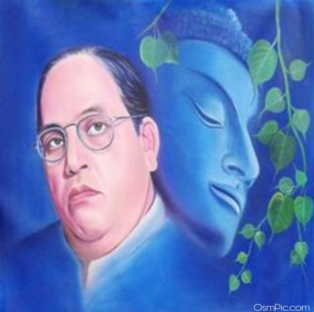 Awesome new beautiful WhatsApp do of b r Ambedkar