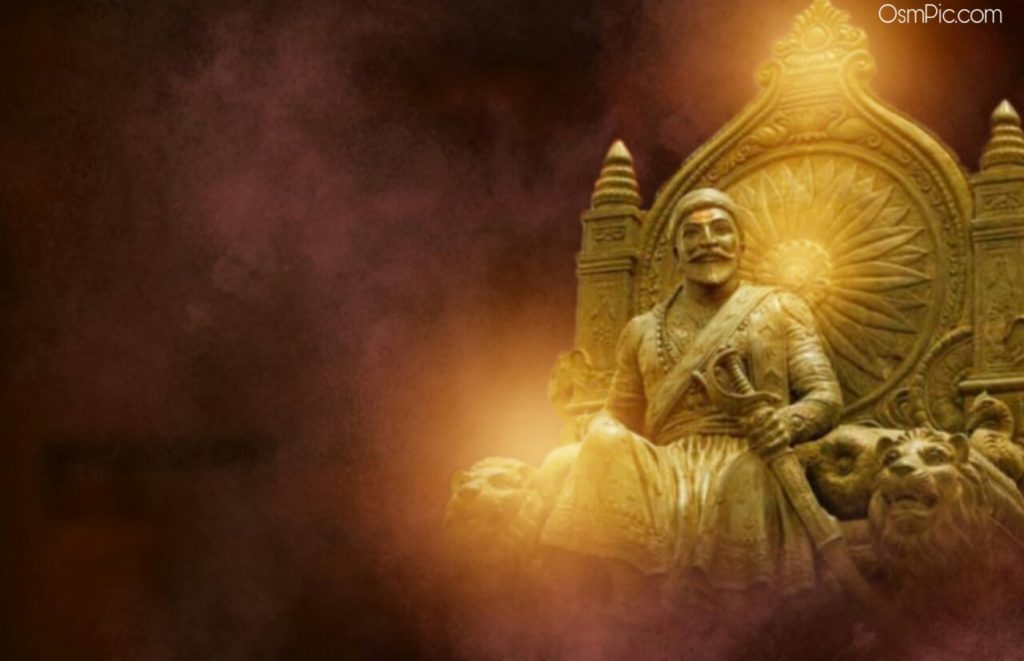 chhatrapati shivaji photos download