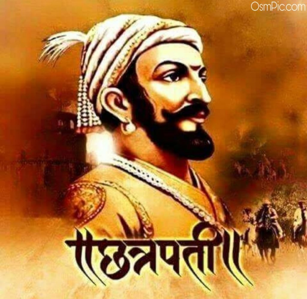 Top 40 Chhatrapati Shivaji Maharaj Images Photos Wallpapers Shiv Jayanti