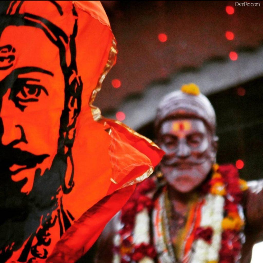 Raje chhatrapati shivaji maharaj images photo Download for Whatsapp Dp Mobile Wallpaper