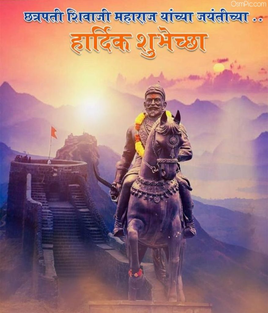 New shiv jayanti images in marathi