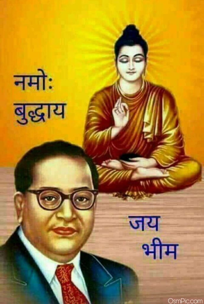 Dr babasaheb ambedkar gautam buddha photo download