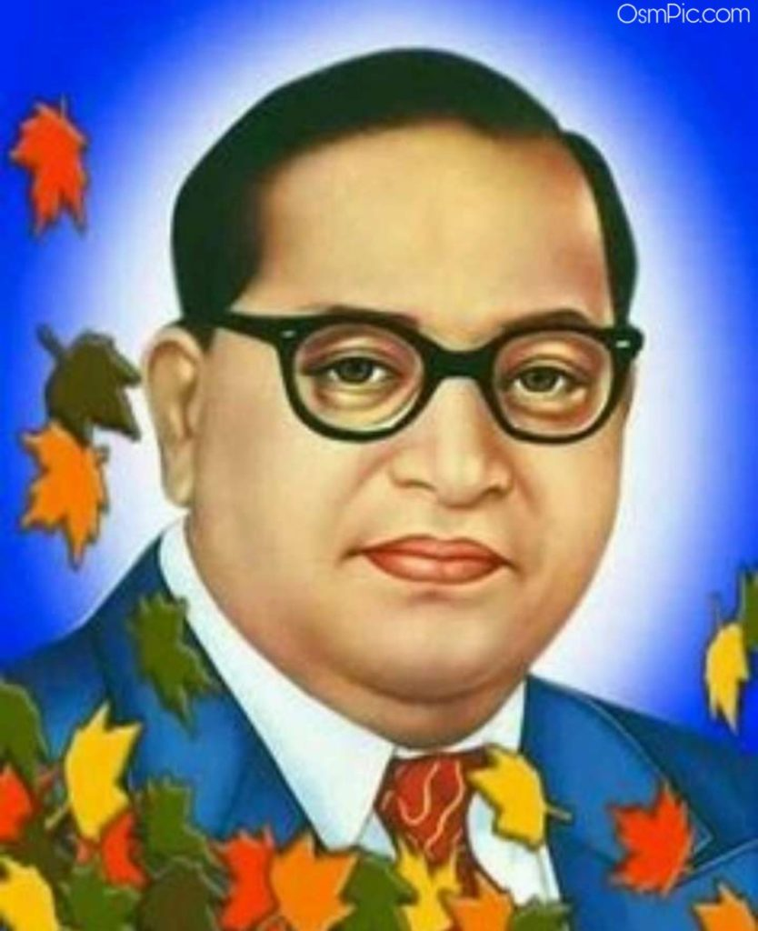 dr babasaheb ambedkar photo download for Whatsapp Dp