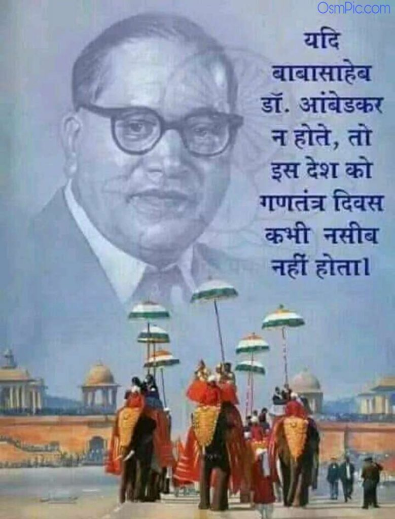 Nice thought on dr Babasaheb Ambedkar
