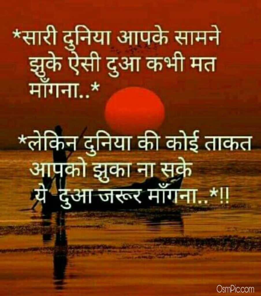 One of the best attitude quotes images in hindi