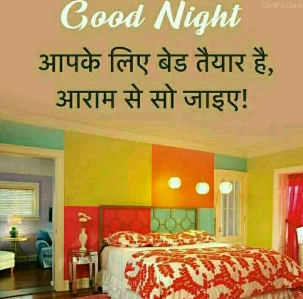 Bed Good Night image In Hindi Language Whatsapp Picture Of Hindi Shayari Image Good Night Saying