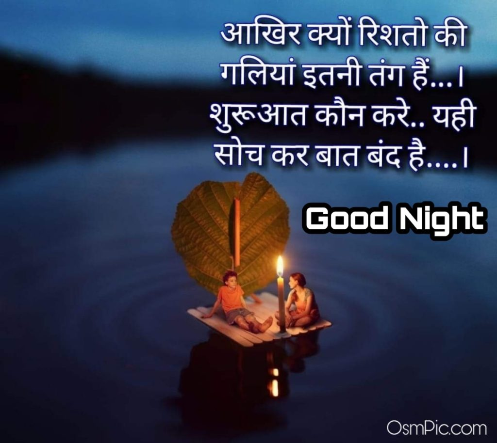 Good Night Images Shayari Pic