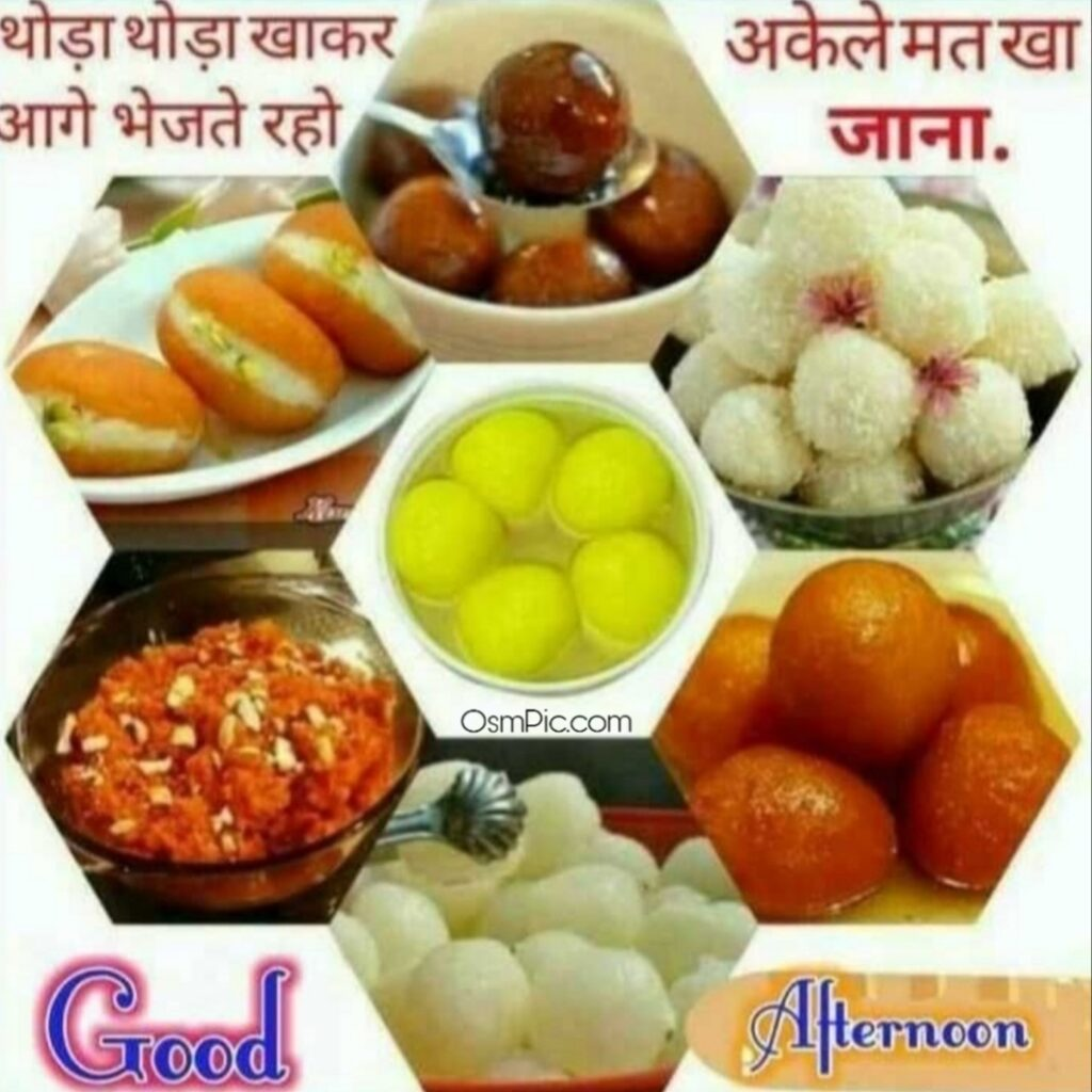 Good Afternoon Indian lunch images for Whatsapp