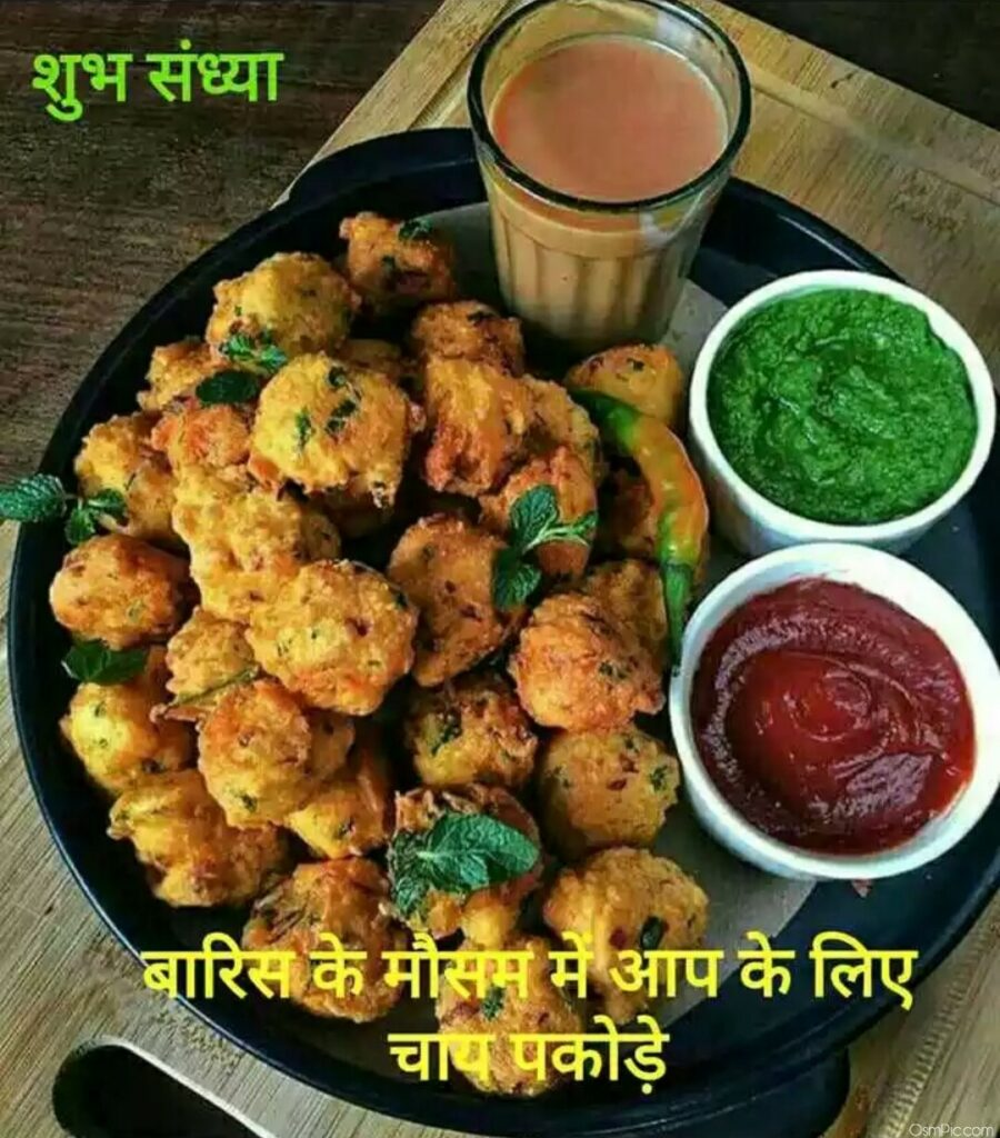 good evening images with tea and snacks