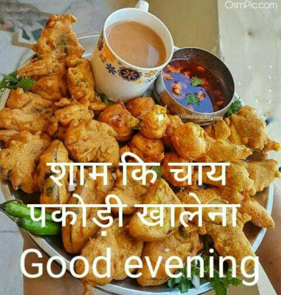 good evening images with coffee and snacks
