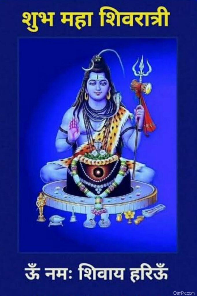 Happy Mahashivratri Pictures, Wallpapers Photos, Hd Images Download Mahashivratri Shubhechha Pics