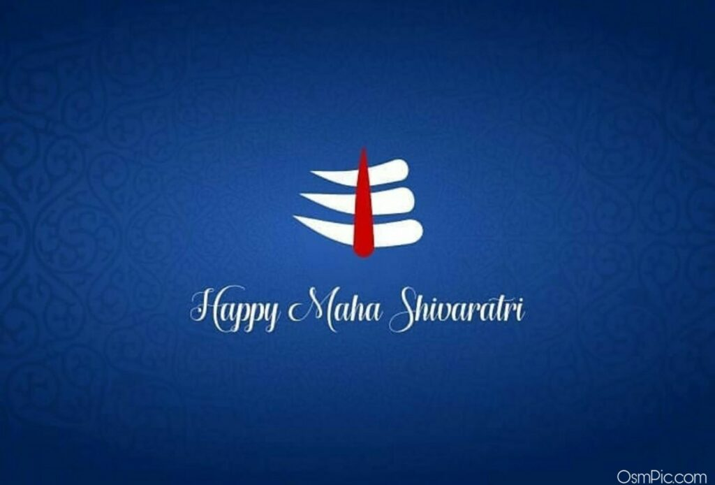 Happy Mahashivratri Hd Images Whatsapp Pictures And Picture Message Download
