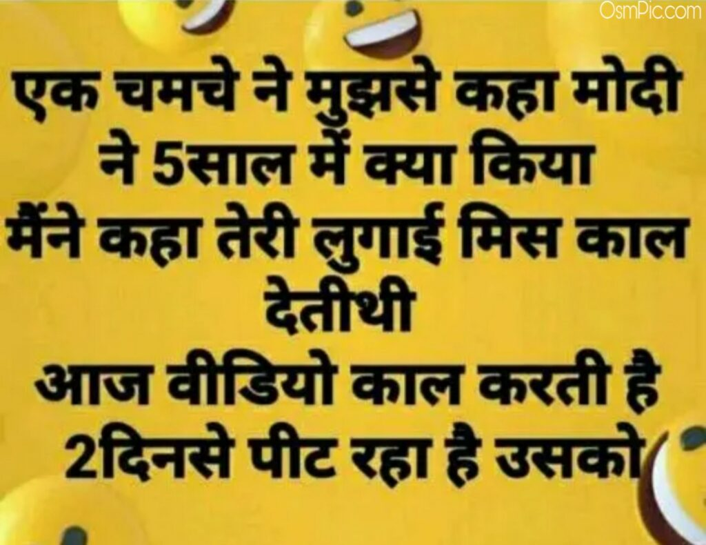 Best pic of narendra modi funny quotes
