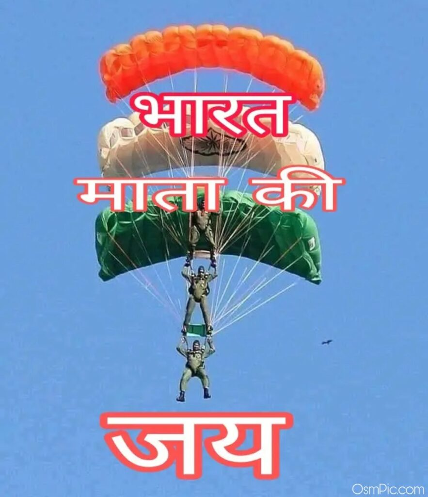 Best indian flag and Indian army Whatsapp dp status image for independence day and republic day of India