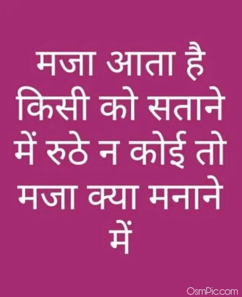 Very touching lines in hindi for Whatsapp dp images