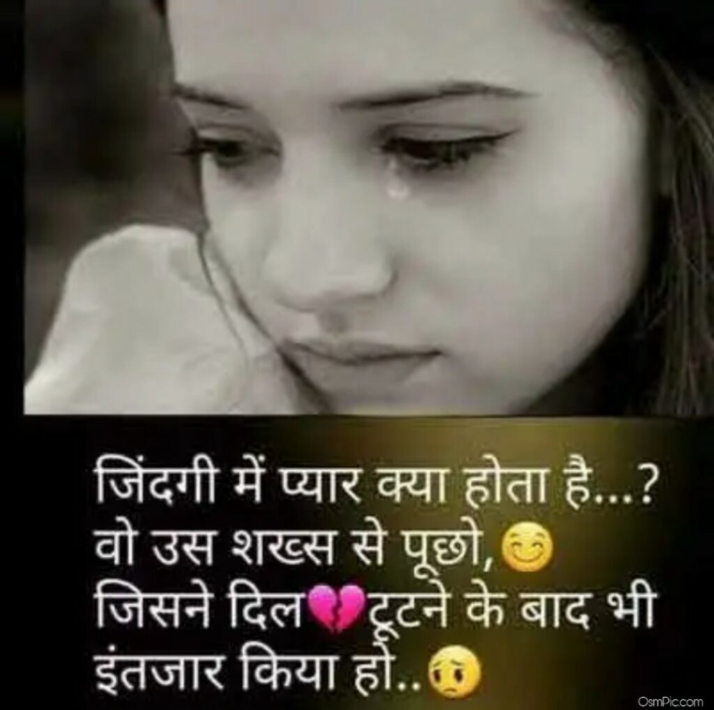 sad status in hindi with photo Pictures Wallpapers