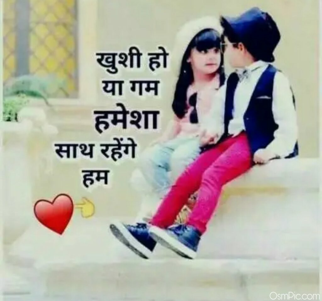 Sweet couple Pic for Whatsapp Dp with Cute couple