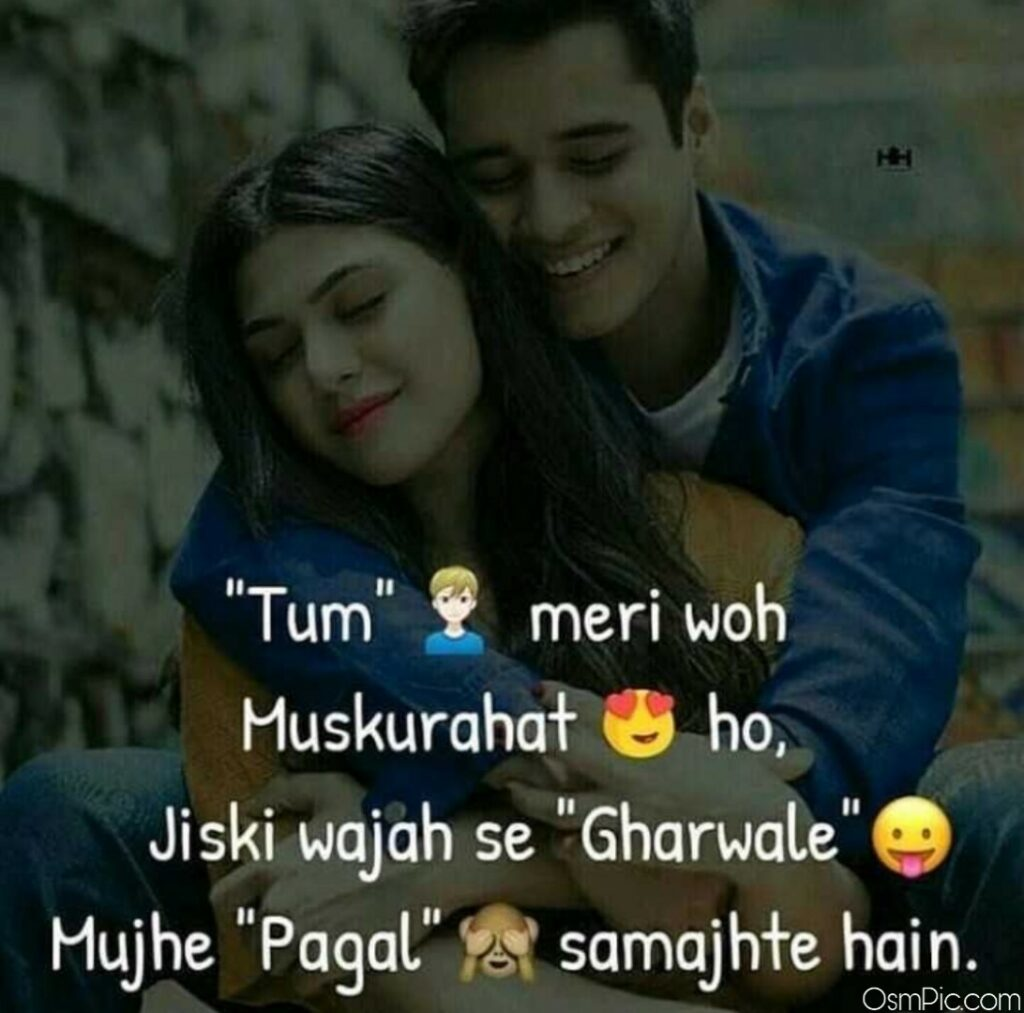 Couple Dp Pic For Whatsapp Status
