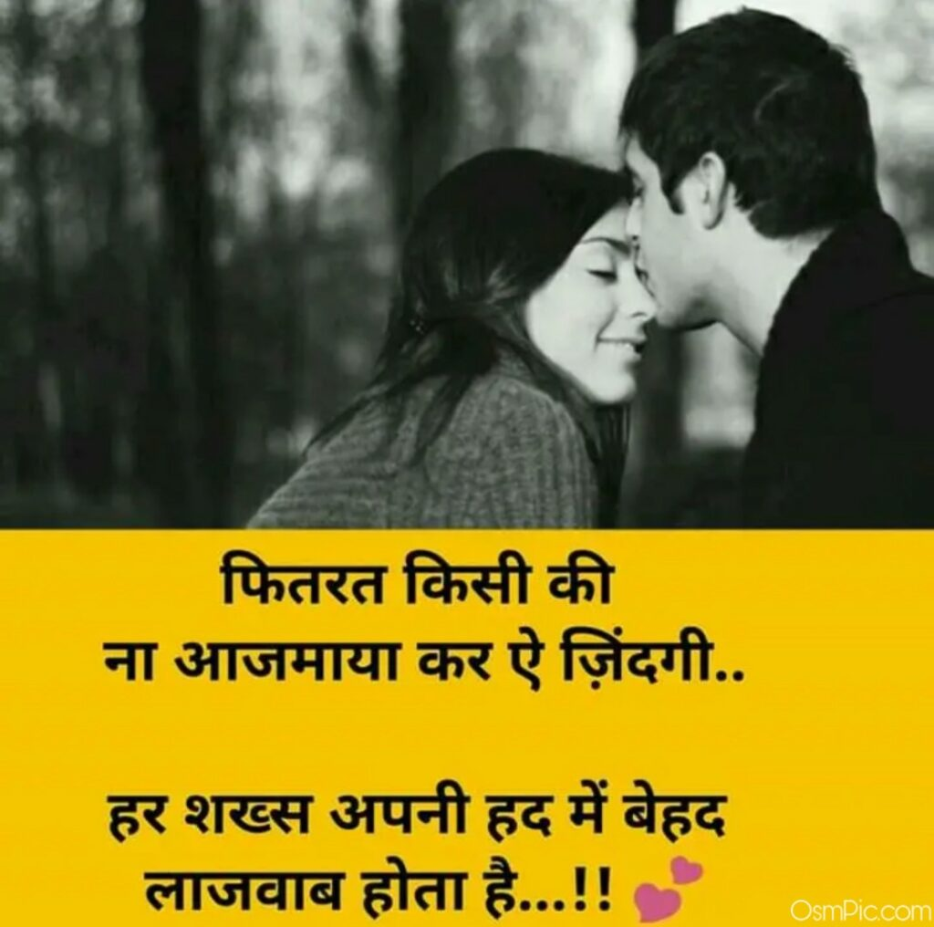 Couple Whatsapp Dp Images Photos Wallpapers For Whatsapp Dp Pic