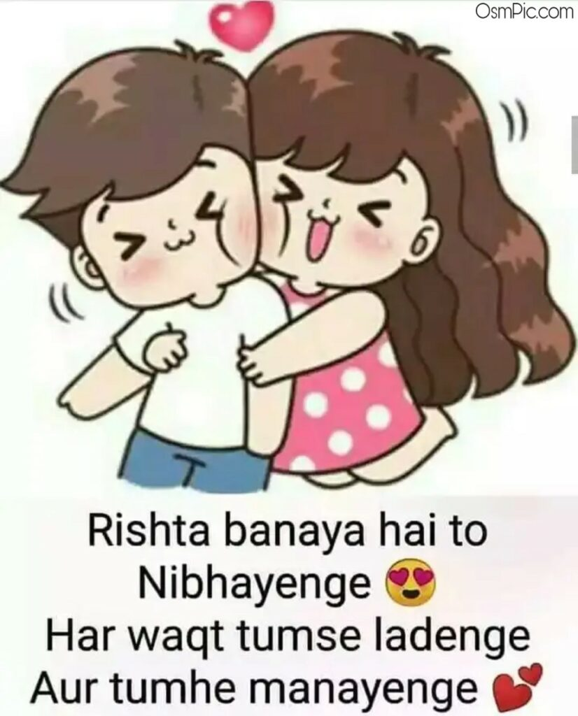 Whatsapp Dp Love Images Download Hd Pictures, Photos For Love Whatsapp Dp
