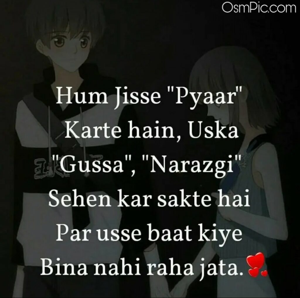 WhatsApp dp Download with love hindi Quotes