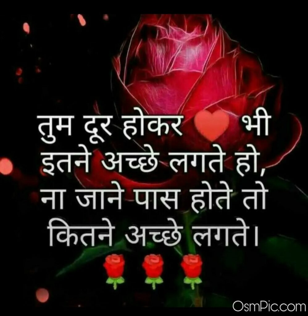 Love Quotes Whatsapp Dp In hindi