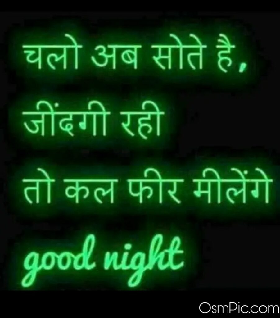 sad good night image in hindi