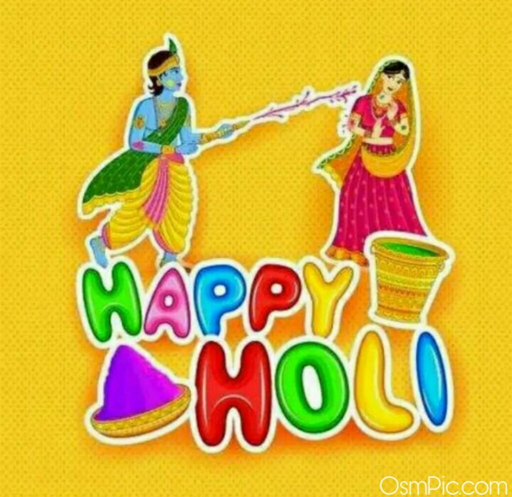 Happy Holi Images, Pictures, Photos, Shayari, Status Download