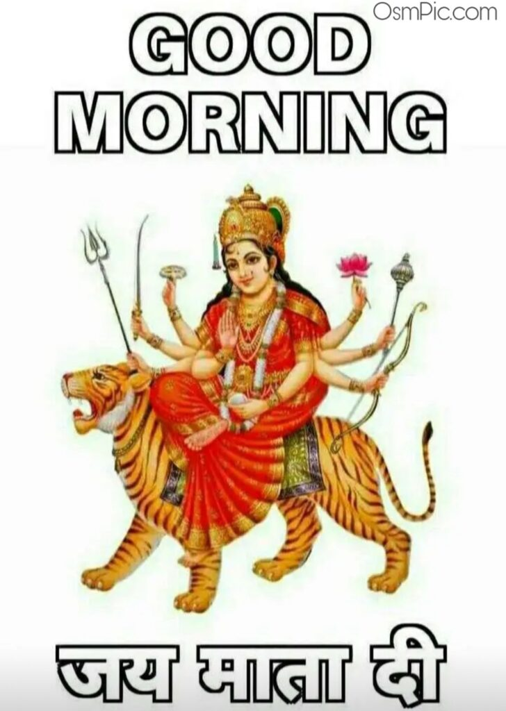 Jai Mata di good morning image