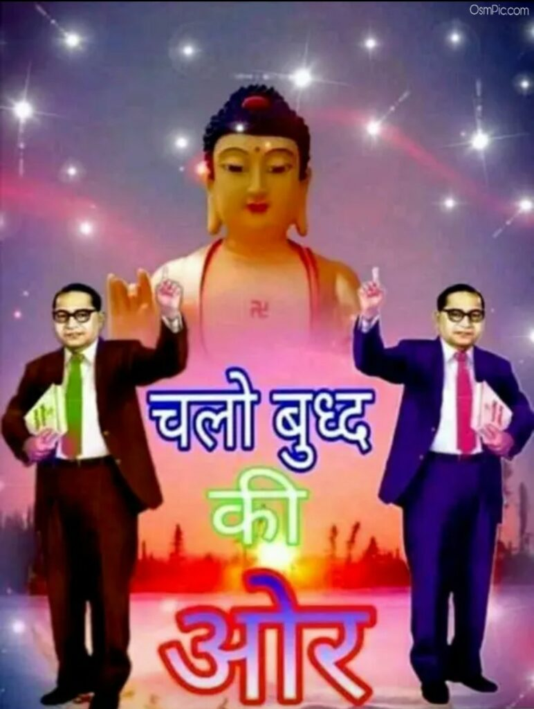 14 April babasaheb ambedkar images with quotes