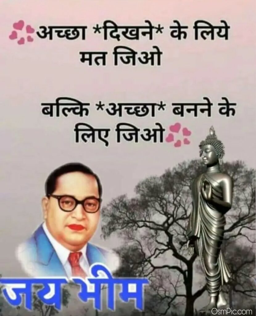 Dr babasaheb Ambedkar images hd Pic Download