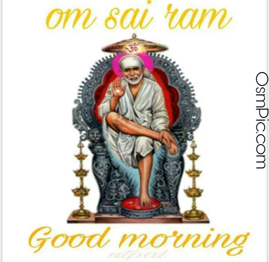 Sai Baba Morning Wishes