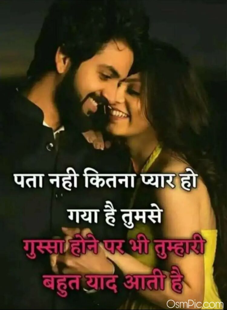 Very Romantic love Quotes for your girlfriend