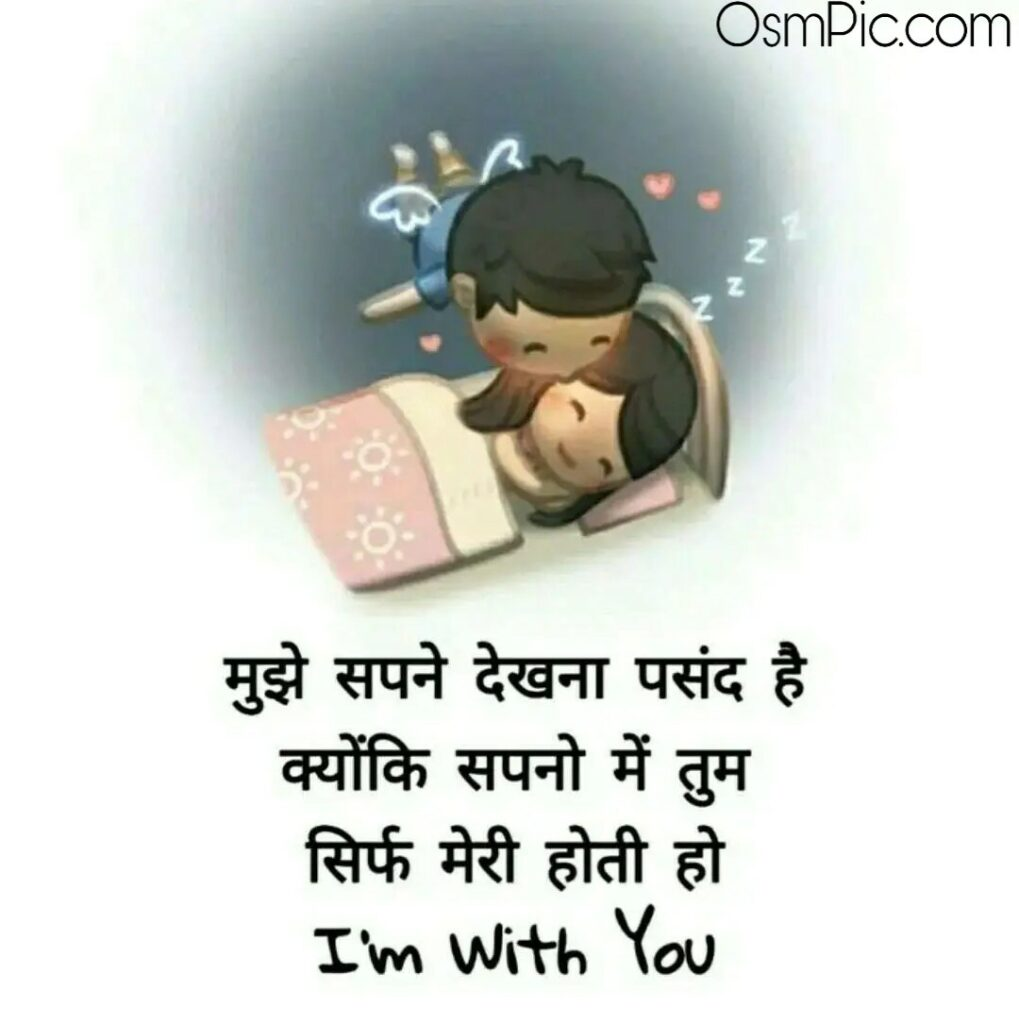 Awesome pic in hindi for love