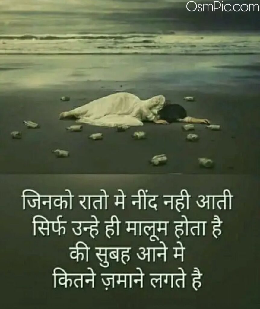 sad shayari wallpapers