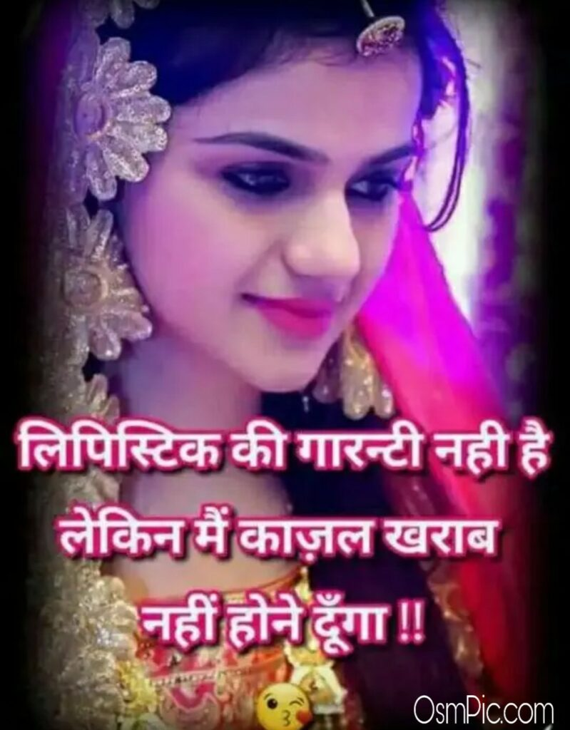 61 Most Beautiful Hindi Love Shayari Images Pics For Girlfriend, Boyfriend
