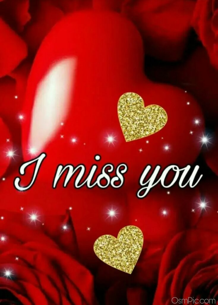 Top 50 I Miss You Images For Whatsapp Profile Pic & Mobile Wallpaper
