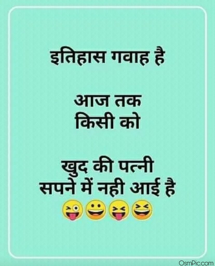 WhatsApp funny jokes images for status