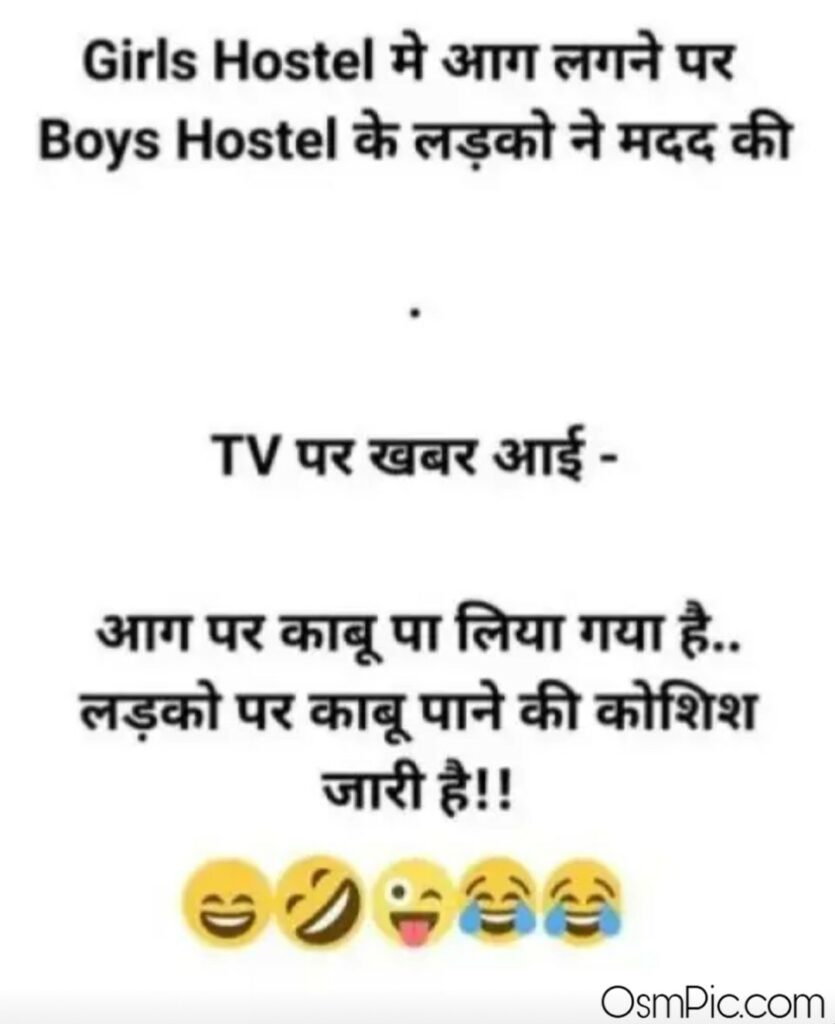 Funny status for Boys in hindi Language
