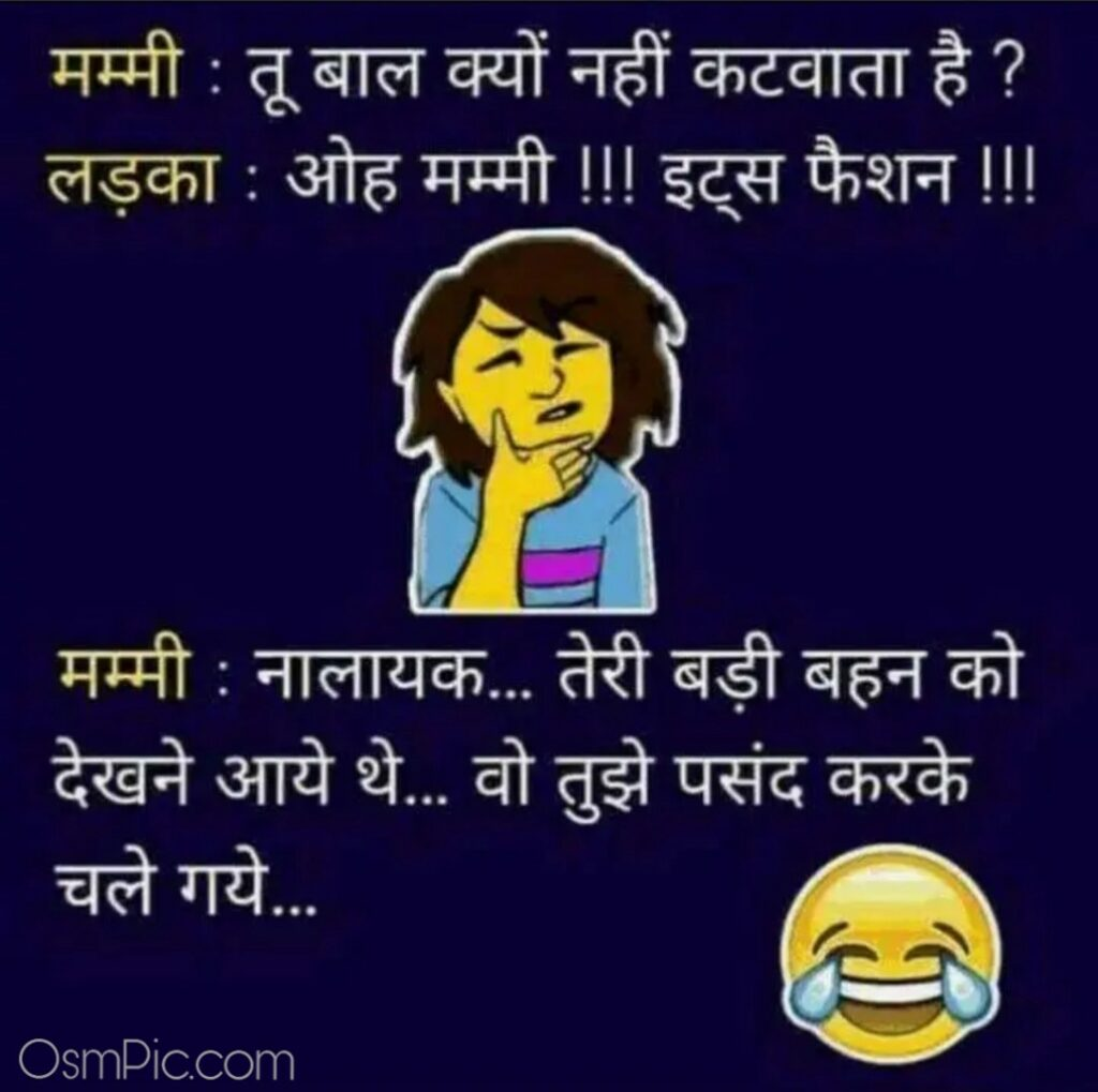 Funny status on mom son
