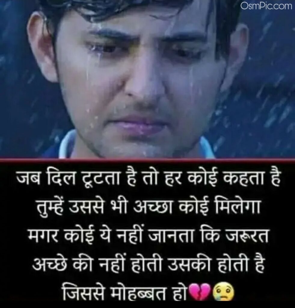 Sad images for Whatsapp dp for boy