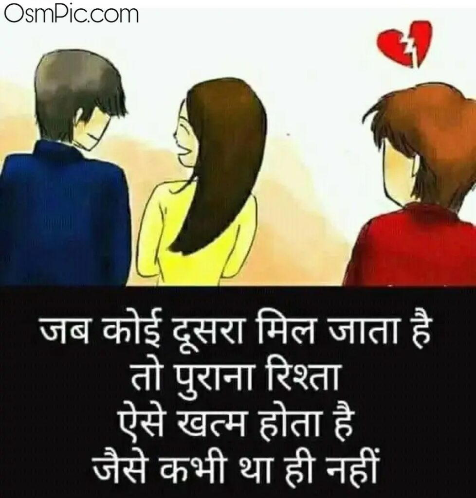 Sad images for Whatsapp dp hd pic