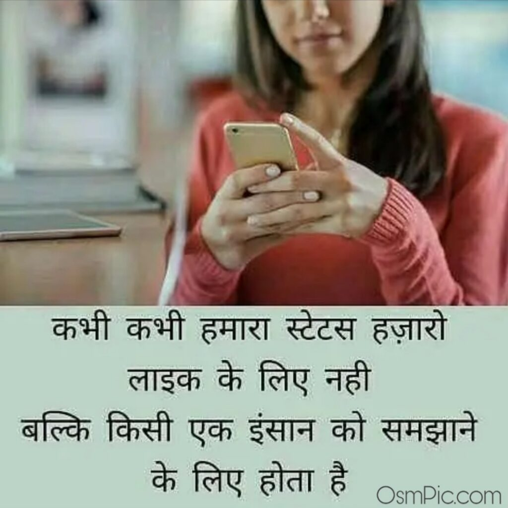 New Whatsapp status for girl