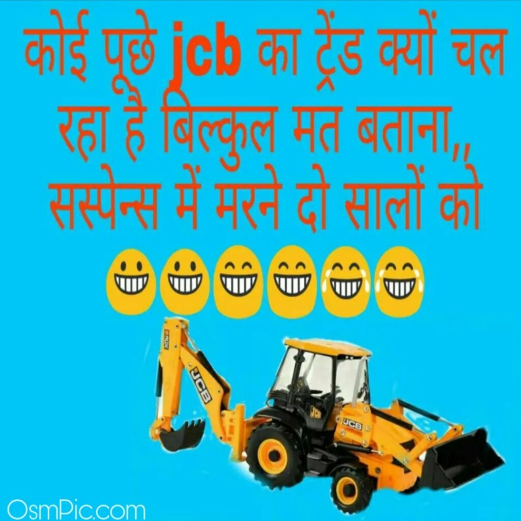 funny jcb pictures images status for Whatsapp