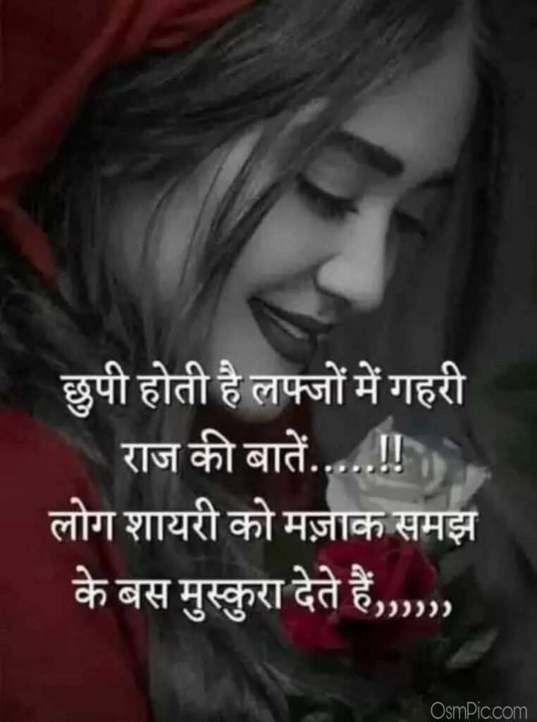 whatsapp dp for girl with quotes