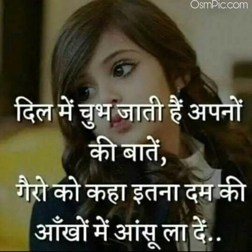 whatsapp dp for girl sad image