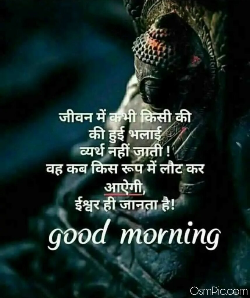 e-buddhism good morning quotes